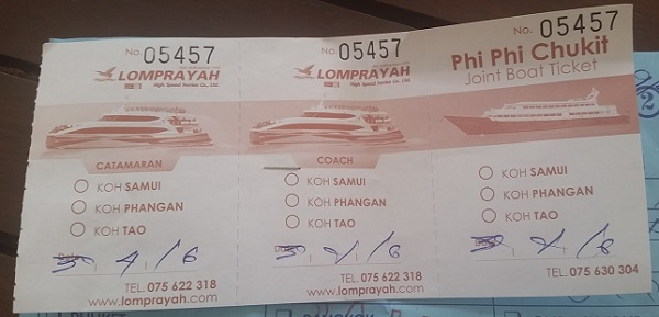 TH.04-O joint ticket.jpg